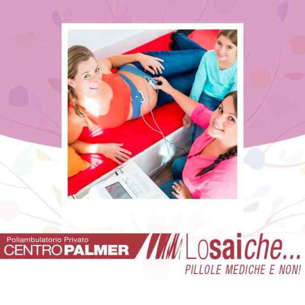 …al Centro Palmer c'è il Cardiotocografo?