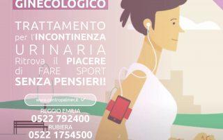 Campagna Laser Ginecologico del Poliambulatorio Privato Centro Palmer a Reggio Emilia e Rubiera. post 1